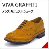 VIVA GRAFFITI(�ӥХ���ե��ƥ�) ��� �������åץ��塼�� VG-5001 ������