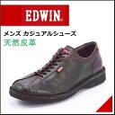 EDWIN(エドウィン) メンズ カジュアルシューズ EDM-425 ブラック