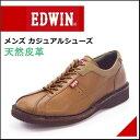 EDWIN(エドウィン) メンズ カジュアルシューズ EDM-425 ブラウン