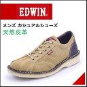 EDWIN(エドウィン) メンズ カジュアルシューズ EDM-426 ベージュ