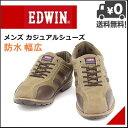 エドウィン メンズ カジュアル レザー シューズ レースアップ スエード 防水 雨 雪 靴 幅広 ウォーキング デイリー EDWIN EDW-435 ベージュ