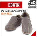 エドウィン メンズ カジュアル レザー スリッポン シューズ 防水 雨 雪 靴 幅広 ウォーキング デイリー EDWIN EDW-436 ダークブラウン