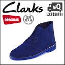 クラークス デザートブーツ メンズ Clarks DESERT BOOT 20356337 ネイビー/マルチ【メンズバーゲン】