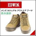 エドウィン メンズ カジュアル アウトドア ブーツ 防水 防滑 雨 雪 靴 EDWIN EDM-9700 イエロー