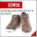 エドウィン メンズ カジュアル アウトドア ブーツ 防水 防滑 雨 雪 靴 EDWIN EDM-9700 ワイン