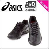 アシックス ウォーキングシューズ レディース 2E ハダシファイン745 asics HADASHIFINE745(W) TDW745 ブラック