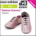 アディダス セレーナ ゴメス Selena Gomez スニーカー レディース adidas ネオダンス NEO DANCESG F38068 ピュアピンク/ブラック