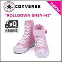 コンバース オールスター ハイカット スニーカー レディース ロールダウン SHIN-HI converse ALL STAR ROLLDOWN SHIN-HI 3206838 ピンク