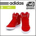 アディダス スニーカー ハイカット メンズ adidas BBNEO HITOP(BBネオハイトップ) F39054 カレッジレッド/カレッジレッド/ランニングホワイト