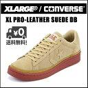 コンバース XL エクストララージ プロレザー スエード DB ローカット XL PRO-LEATHER SUEDE DB OX 265698 ベージュ