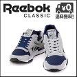 リーボック ランニングシューズ スニーカー メンズ GL6000アスレチック Reebok GL 6000 ATHLETIC M40763 フラットグレー/カレッジ/ブラック/ホワイト