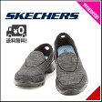 スケッチャーズ レディース スリッポン ウォーキングシューズ スニーカー 超軽量 クッション性 屈曲性 カジュアル デイリー トラベル ゴーウォーク 3 スーパーソック 3 GOWALK 3 - SUPER SOCK 3 SKECHERS 14046 ブラック