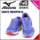 ミズノ レディース ランニングシューズ スニーカー 軽量 クッション性 ウエーブライダー 19 W WAVE RIDER 19 W mizuno J1GD1603 ブルー/ホワイト/フラッシュピンク