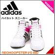 アディダス レディース ハイカット スニーカー ブーツ ネオフープスター VS ミッド W NEOHOOPSTER VS MID adidas F99536 ランニングホワイト/コアブラック/ショックピンク