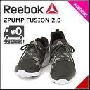 リーボック レディース ランニングシューズ スニーカー 屈曲性 クッション性 ホールド性 カジュアル デイリー トレーニング ジーポンプ フュージョン 2.0 ZPUMP FUSION 2.0 Reebok V72554 コール/スチール/シルバーメタリック/ホワイト/ホワイト/ブラック