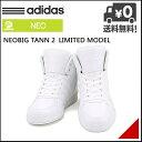 アディダス スニーカー メンズ 白 ハイカット 限定モデル ネオビッグタン 2 NEOBIG TANN 2 adidas AW4534 ランニングホワイト/ランニングホワイト/ランニングホワイト