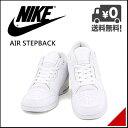 ナイキ スニーカー 白 メンズ クッション性 カジュアル エアステップバック AIR STEPBACK NIKE 654476 ホワイト/ホワイト