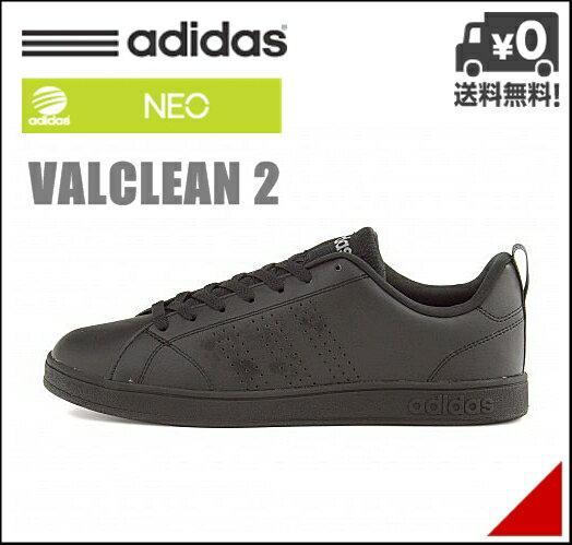 アディダス バルクリーン 2 スニーカー メンズ ローカット 黒 コート ウォーキング クッション性 耐久性 カジュアル デイリー トラベル VALCLEAN 2 adidas F99253 コアブラック/コアブラック/リード