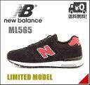 ニューバランス メンズ ランニングシューズ スニーカー レトロ ML565 限定モデル クッション性 D カジュアル デイリー トラベル ウォーキング スポーツ new balance 163565 ブラック