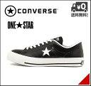 コンバース メンズ ローカット スニーカー ワンスター J MADE IN JAPAN カジュアル デイリー ストリート ONE STAR J converse 32346511 ブラック/ホワイト