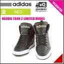 アディダス レディース ハイカット スニーカー 限定モデル ネオビッグタン 2 NEOBIG TANN 2 adidas AW4533 コアブラック/コアブラック/ランニングホワイト