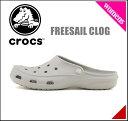 クロックス サンダル 痛くない ぺたんこ 歩きやすい レディース フリーセイル クロッグ W 軽量 クッション性 カジュアル デイリー トラベル オフィス FREESAIL CLOG W crocs 200861 シルバー