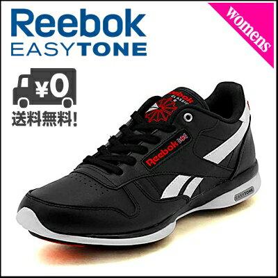 reebok easytone classic leather price