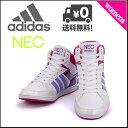 アディダス スニーカー ハイカット レディース adidas NEO HOOPS MID K(ネオフープス) Q26402 Rホワイト/Mパープル【バーゲン】