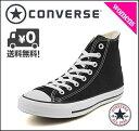 コンバース ハイカット オールスター レディース キャンバス 黒 converse M9160 ブラック
