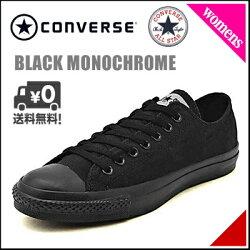 コンバースオールスターローカットOXキャンバス黒M5039ブラックモノクローム【レディース】