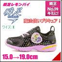瞬足 レモンパイ 魔法使いプリキュア! 女の子 キッズ 子供靴 運動靴 通学靴 スニーカー E シュンソク SYUNSOKU LEMONPIE SYUNSOKU C-706 ブラック