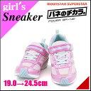 スーパースター 女の子 キッズ 子供靴 スニーカー EE バネのチカラ SS SUPERSTAR J3002 ピンク【キッズバーゲン】