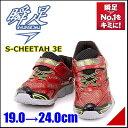 瞬足 男の子 キッズ 子供靴 スニーカー 運動靴 通学靴 3E 幅広 シュンソク SYUNSOKU JJ-020 レッド