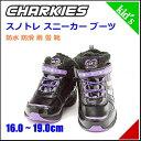 ウインターシューズ スノトレ 女の子 キッズ 子供靴 スニーカー 防水 防滑 雨 雪 靴 チャーキーズ CHARKIES 2464 ブラック