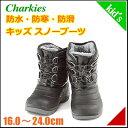 スノーブーツ ビーンブーツ 女の子 男の子 キッズ 子供靴 スニーカー 防水 防滑 雨 雪 靴 チャーキーズ CHARKIES CH-153 ブラック