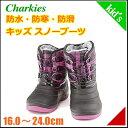 スノーブーツ ビーンブーツ 女の子 男の子 キッズ 子供靴 スニーカー 防水 防滑 雨 雪 靴 チャーキーズ CHARKIES CH-153 ピンク/コンビ
