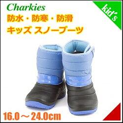 ���Ρ��֡��ĥӡ���֡��Ľ��λ��ˤλҥ��å��Ҷ������ˡ������ɿ��ɳ걫�㷤���㡼������CHARKIESCH-1161���å���