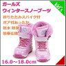 スノーブーツ ウィンターブーツ 女の子 キッズ 子供靴 スニーカー スパイク付き 防寒 防水 雨 雪 靴 EE SG シュガー Sugar C039SP ピンク
