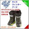 瞬足 男の子 キッズ 子供靴 スノーブーツ スニーカー スパイク付き 防水 防滑 雨 雪 靴 3E シュンソク SYUNSOKU W-103S ブラック