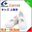 女の子 男の子 キッズ 子供靴 上履き スニーカー バレーシューズ CR キャロット Carrot ST11 ホワイト