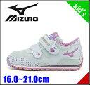 ミズノ 女の子 キッズ 子供靴 通学靴 運動靴 スニーカー ビーズ キララ 2 ストラップ クッション性 カジュアル デイリー スポーツ BEADS KIRARA 2 mizuno K1GD1535 サックス