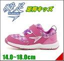 瞬足 足育 女の子 キッズ 子供靴 通学靴 運動靴 スニーカー ゴム紐 ストラップ 通気性 クッション性 EE SYUNSOKU C-210 ピンク