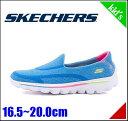 楽天シューズダイレクトスケッチャーズ 女の子 キッズ 子供靴 運動靴 通学靴 ウォーキングシューズ スリッポン スニーカー ゴーウォーク 2 スーパーソック 軽量 クッション性 屈曲性 カジュアル デイリー トラベル GO WALK 2 - SUPER SOCK SKECHERS 81052L ブルー
