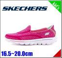 楽天シューズダイレクトスケッチャーズ 女の子 キッズ 子供靴 運動靴 通学靴 ウォーキングシューズ スリッポン スニーカー ゴーウォーク 2 スーパーソック 軽量 クッション性 屈曲性 カジュアル デイリー トラベル GO WALK 2 - SUPER SOCK SKECHERS 81052L ネオンピンク