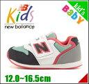 ニューバランス 女の子 男の子 キッズ ベビー 子供靴 運動靴 通学靴 ベビーシューズ スニーカー FS996 安定性 通気性 クッション性 new balance 163996 ダークグレー/ミント