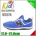 ニューバランス 女の子 男の子 キッズ 子供靴 運動靴 通学靴 スリッポン スニーカー クッション性 屈曲性 KS574 new balance 160574 ブルー