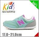 ニューバランス 女の子 キッズ 子供靴 運動靴 通学靴 スニーカー K620 通気性 クッション性 カジュアル デイリー スポーツ new balance 161620 アクアリウス/ピンク