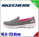 楽天シューズダイレクトスケッチャーズ 女の子 キッズ 子供靴 運動靴 通学靴 ウォーキングシューズ スリッポン スニーカー ゴーウォーク 3 リブート 軽量 クッション性 屈曲性 カジュアル デイリー トラベル GO WALK 3-REBOOT SKECHERS 81076L グレー