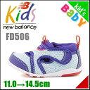 ニューバランス 男の子 キッズ ベビー 子供靴 通学靴 運動靴 ベビーシューズ サマーシューズ サンダル スニーカー FD506 ストラップ 通気性 屈曲性 new balance 160506 ブルー