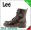 リー ワークブーツ ショートブーツ 女の子 男の子 キッズ 子供靴 運動靴 通学靴 限定モデル カジュアル デイリー ストリート Lee 809 ワイン